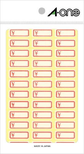 エーワン セルフラベル 赤枠 03006
