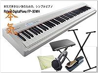 ローランド 電子ピアノ FP-30 ホワイト「X型スタンド/ペダル/椅子/ヘッドフォン」Roland FP30-WH