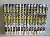 キャプテン翼-ROAD TO 2002- 全15巻完結(ヤングジャンプ・コミックス) [マーケットプレイス コミックセット]