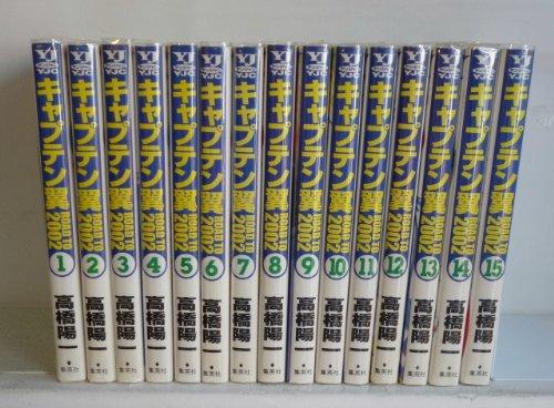 キャプテン翼 ROAD TO 2002シリーズ作品 - 男性コ …