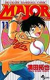 MAJOR(11) MAJOR (少年サンデーコミックス)