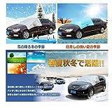 【車 用 フロントガラス  凍結 防止 シート : グレー Mサイズ (約)2.5×1.5×2.1m 】 サイドミラー の 凍結 も 防止 簡単 設置 積雪 対策 収納袋付 日除け 【夏 も 冬 も 使える】