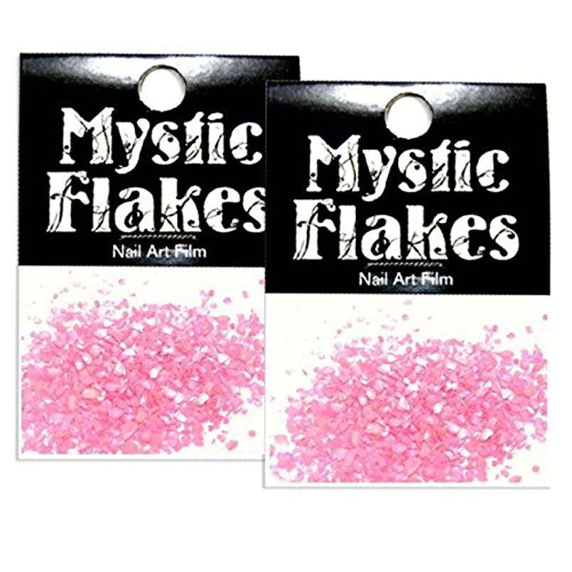 しっかりポスト印象派在庫ミスティックフレース ネイル用ストーン シェル ピンク 0.5g 2個セット