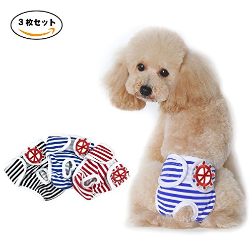 PETLESO 犬オムツ 犬用サニタリーパンツ 3枚 洗える...