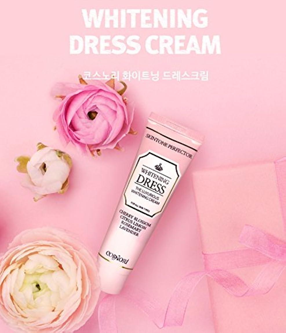 解明するハウジングチューリップ[COSNORI]夏の必需品!! 塗った瞬間、トーンアップ!! ホワイトニング?ドレス?トーン?アップ?クリーム(Whitening Dress Tone Up Cream 50ml)