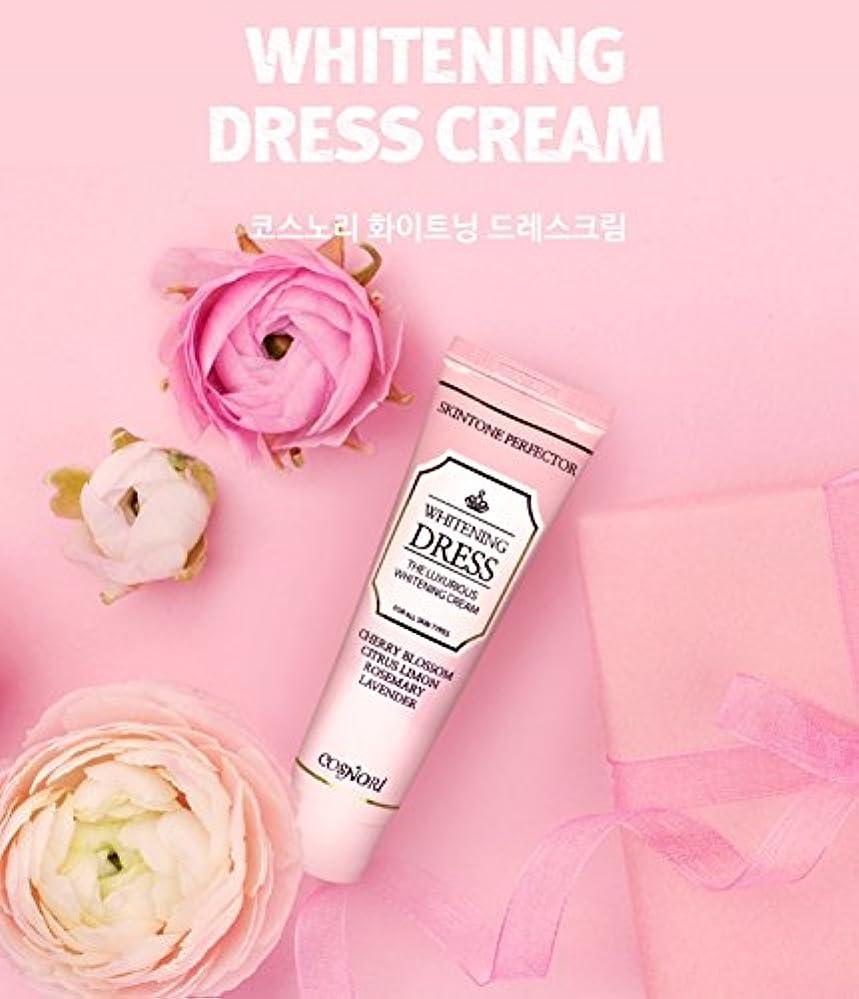 華氏単に歌詞[COSNORI]夏の必需品!! 塗った瞬間、トーンアップ!! ホワイトニング?ドレス?トーン?アップ?クリーム(Whitening Dress Tone Up Cream 50ml)