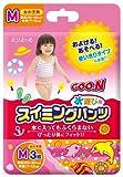 グーン スイミングパンツ M (7~12kg) 女の子用 3枚