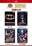 バットマン ワーナー・スペシャル・パック(4枚組)初回限定生産 [DVD]