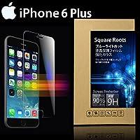 「TEXTRON.INC」iPhone 6 plus/ 6S plus ブルーライトカット 日本製素材使用 ガラスフィルム ブルーライト90%カット3D touch 対応 液晶保護フィルム 硬度9H 超耐久 超薄型 高透過率 飛散防止処理 ラウンドエッジ加工