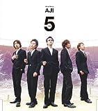 5 (five)