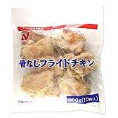 冷凍食品 骨なしフライドチキン ニチレイ 800g
