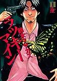 ラッキーマイン / 鈴木 マサカズ のシリーズ情報を見る