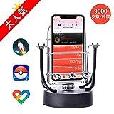 回転スイング 自動で歩数を稼げる 振り子 永久運動 1時間で9000回転 携帯電話スタンド iPhone&Android対応 ポケモンゴー Pokemon GOやwalkr Google Fitに 日本語説明書