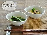 【M'home style】白い食器 たまごみたいな小さい小鉢 ホワイトレベル2