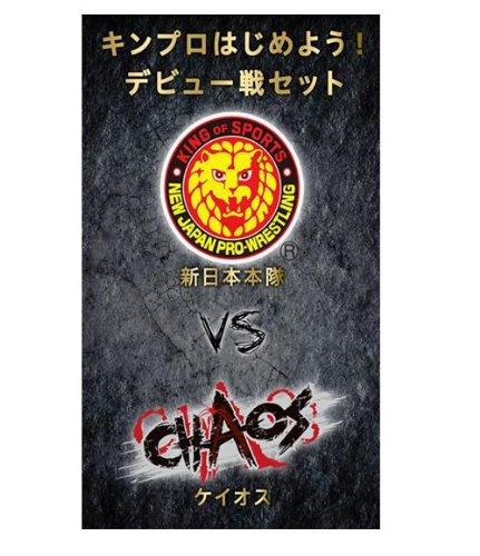 キング オブ プロレスリング KP-TD01 トライアルデッキ キンプロはじめよう! デビュー戦セット 新日本本隊 VS CHAOS
