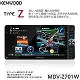 KENWOOD彩速ナビ 200mmワイドサイズ MDV-Z701W