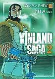 【Amazon.co.jp限定】ヴィンランド・サガ 1-3巻 3冊セット 画像