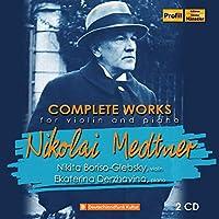 ヴァイオリンとピアノのための作品全集 ニキータ・ボリソ=グレプスキー、エカテリーナ・デルジャヴィナ(2CD)