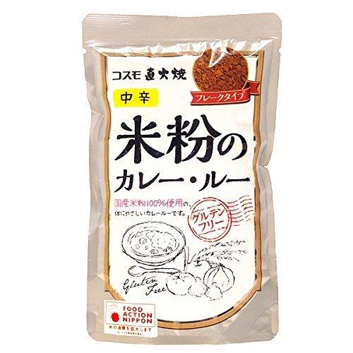米粉のカレールー グルテンフリー<110g> 10個