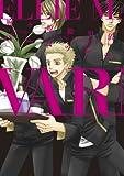 VARNISH / 麻々原 絵里依 のシリーズ情報を見る