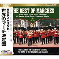 CD THE BEST OF MARCHES 星条旗よ永遠なれ 世界のマーチ決定盤 EJS-1062 【人気 おすすめ 通販パーク】