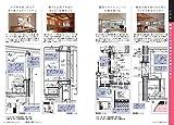 建築知識2017年4月号 画像