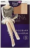 (グンゼ) GUNZE SABRINA Hard power 15hpa (サブリナ ハードパワー15hpa) ストッキング〈同色3足組〉 SB326 027 バーモンブラウン M-L