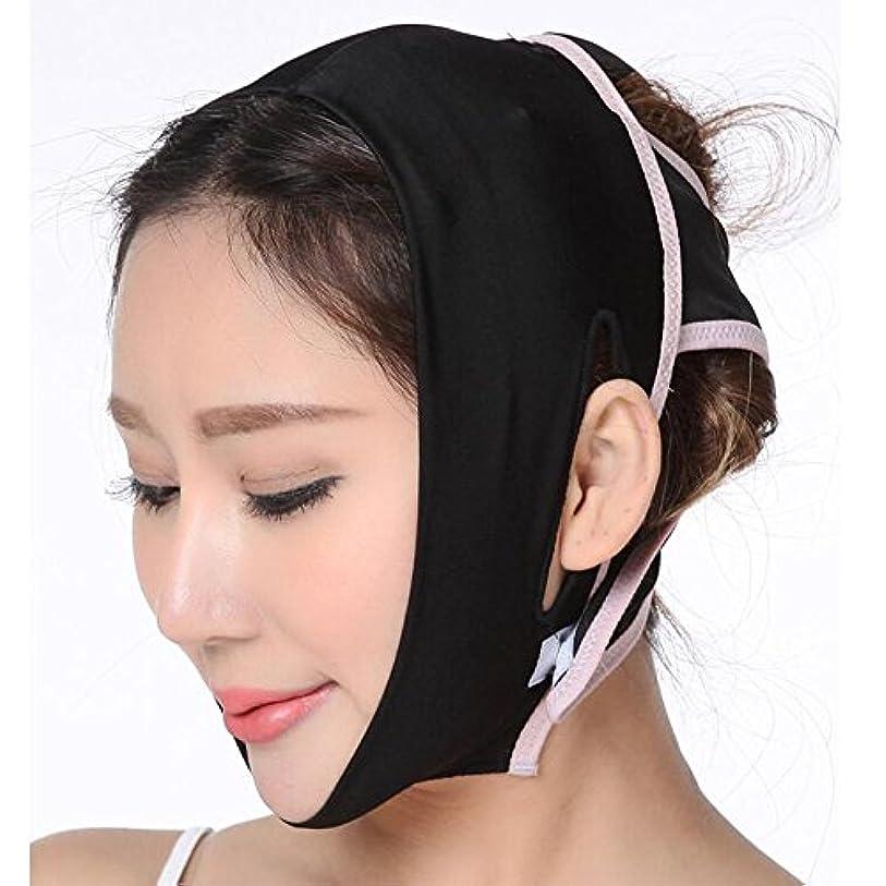 SD フェイスリフトアップベルト 小顔 リフトアップ 手軽 簡単 自宅 シャープ 顎 たるみ 引き締め Mサイズ AZD15008-M