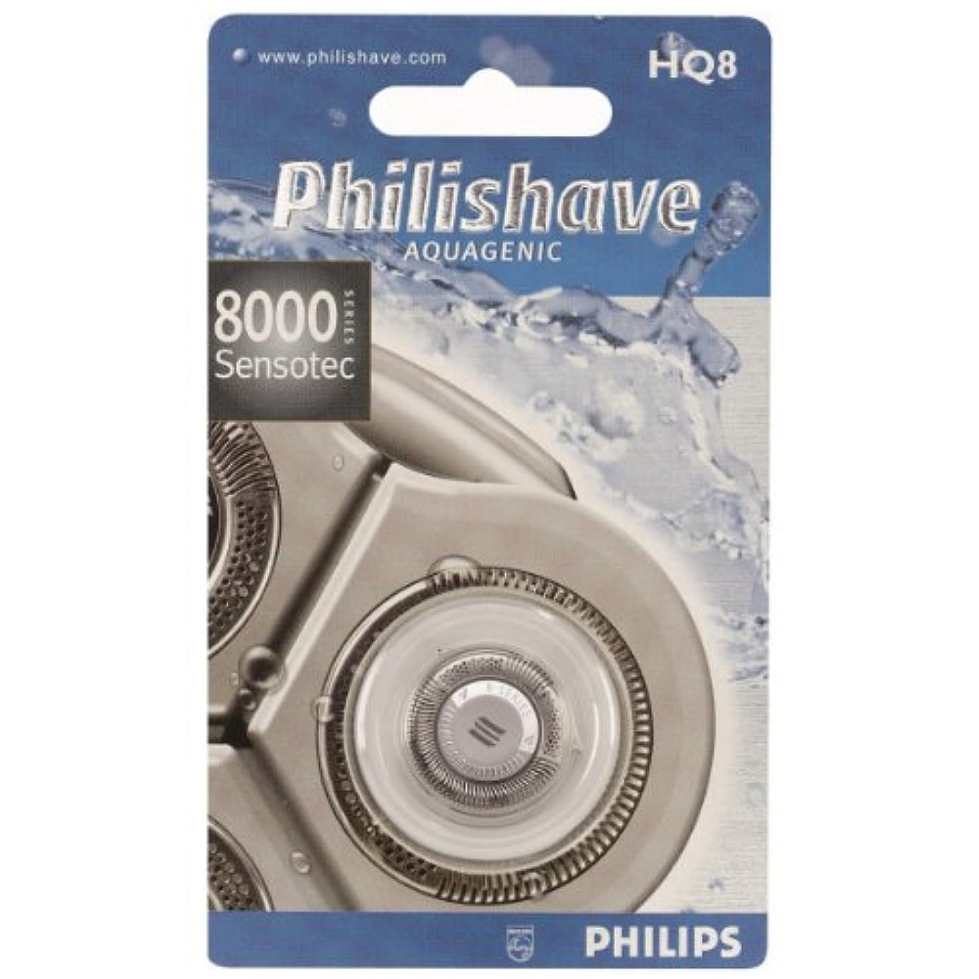 まつげ認証液体PHILIPS 替刃 HQ8