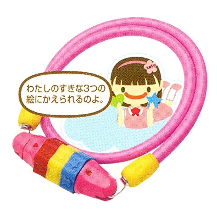 派生するレシピ退屈させるtate(タテ) キッズ ダイヤル ロック LKW17701 ピンク 8×600 mm