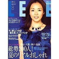 LEE (リー) 2008年 08月号 [雑誌]