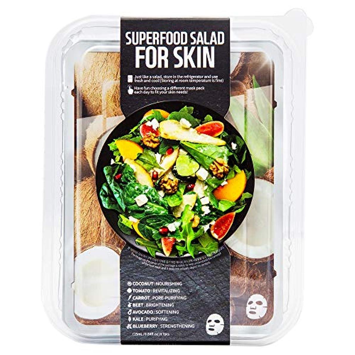 粒子もつれヒントファームスキン スーパーフードサラダ フォースキン フェイスマスクシート パッケージD(ココナッツ) 7枚入