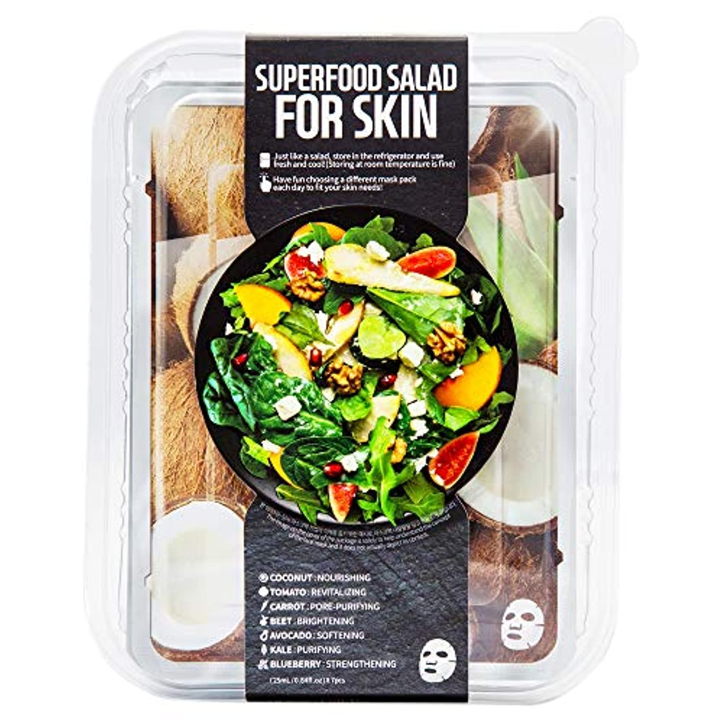 社会花瓶天ファームスキン スーパーフードサラダ フォースキン フェイスマスクシート パッケージD(ココナッツ) 7枚入