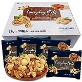小分け4種 ミックスナッツ 1.05kg (35gx30袋) 箱入り 産地直輸入 無塩 無添加 食物油不使用 (生くるみ33% アーモンド38% カシューナッツ18% 生マカダミア11%)