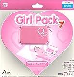 【数量限定】3DS用お得なコンプリートセット『Boy Pack 7 (ブルースター)』
