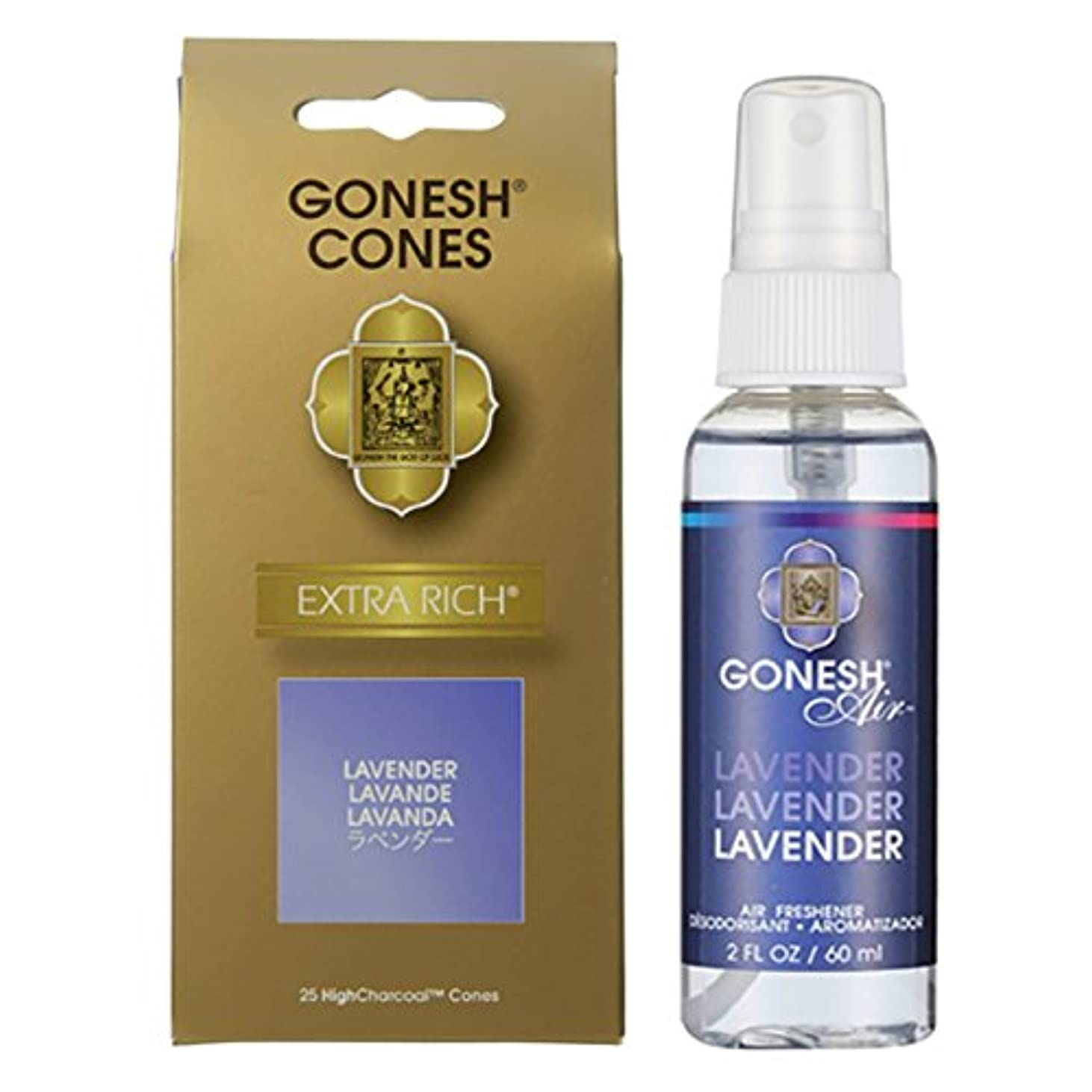 エキゾチック角度疫病GONESH ラベンダー 2点セット(お香コーン?スプレーエアフレッシュナー)