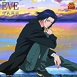 EVE(アニメ「テニスの王子様」)