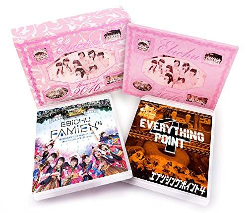 エビ中のメモリアルBOX2016(完全生産限定盤) [Blu-ray]