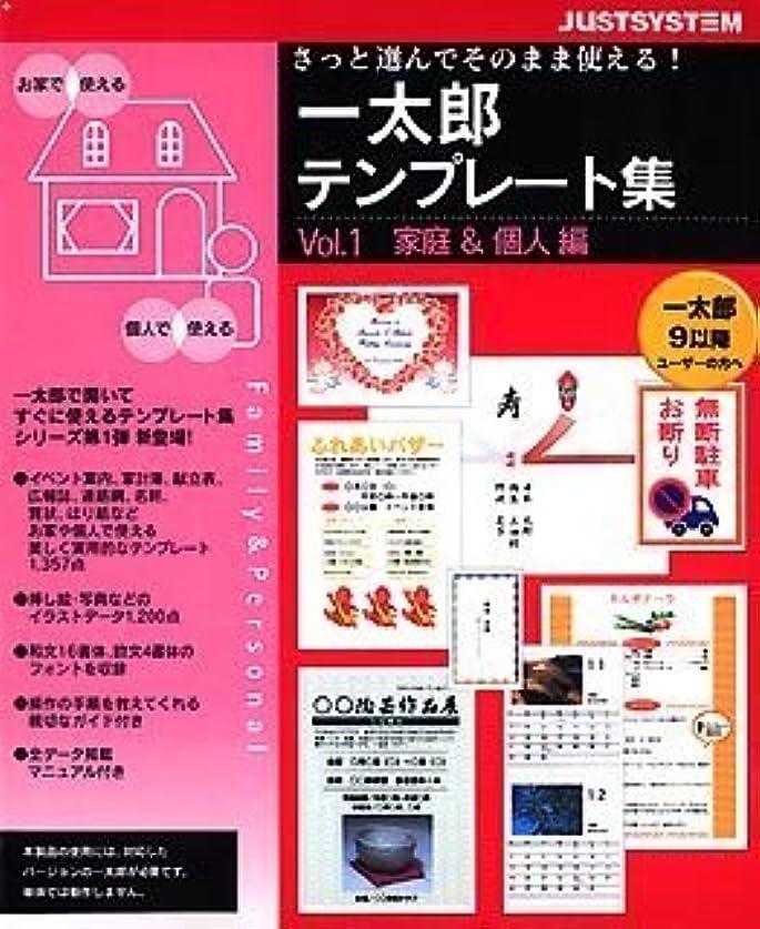 センサーシート以前は一太郎テンプレート集 Vol.1 for Windows 家庭&個人編 一太郎2006対応