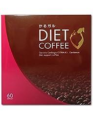 エル?エスコーポレーション カルがるDIET COFFEE(ダイエットコーヒー) 60袋