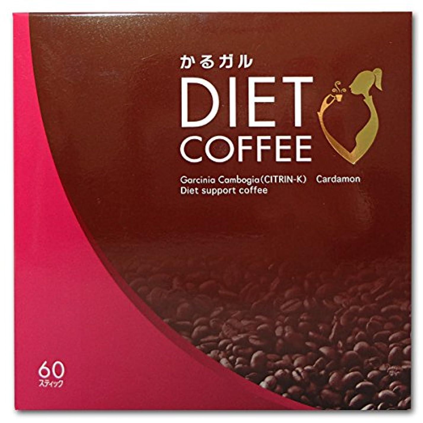 トランザクション反発健康的エル?エスコーポレーション カルがるDIET COFFEE(ダイエットコーヒー) 60袋