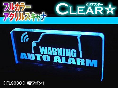 フルカラーアクリルスキャナ【クリアスター】:軽ワゴン1...
