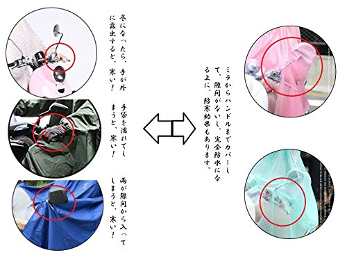 AKEIE レインコート for バイク 原付 厚手生地 フリーサイズ (白雪)