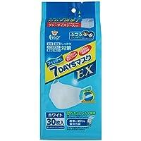 (PM2.5対応)フィッティ 7DAYSマスク EX エコノミーパックケース付 ふつうサイズ ホワイト 30枚入