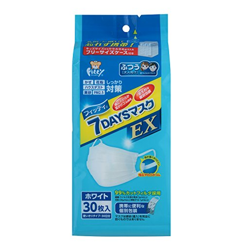 (PM2.5対応)フィッティ 7DAYSマスク EX エコノ...