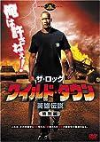 ワイルド・タウン/英雄伝説 (特別編) [DVD]