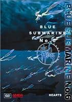 Blue Submarine No. 6 - Hearts (Vol. 3) [並行輸入品]