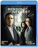 パーソン・オブ・インタレスト<ファースト・シーズン> コンプリート・セット[Blu-ray]
