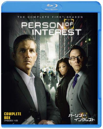 パーソン・オブ・インタレスト〈ファースト・シーズン〉 コンプリート・セット [Blu-ray]