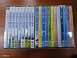 北の国から全20巻+スペシャル版(倉本聰田中邦衛吉岡秀)25枚組DVD 新品未開封